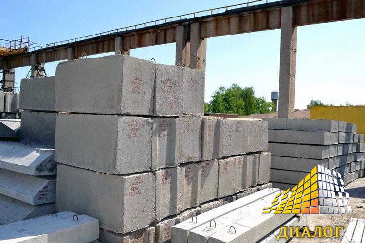Купить бетон в пензе для фундамента цена пропитка бетона расценка